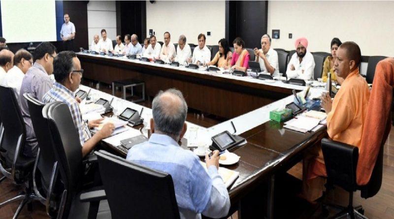 UPCM ने लोक भवन में सिंचाई एवं जल संसाधन विभाग की समीक्षा बैठक की
