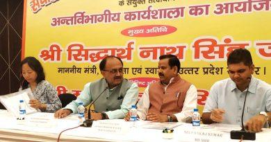 UPCM मंत्रिमंडल के स्वास्थ्य मंत्री ने 'संचारी रोग नियंत्रण अभियान' विषय पर आयोजित कार्यशाला में भाग लिया