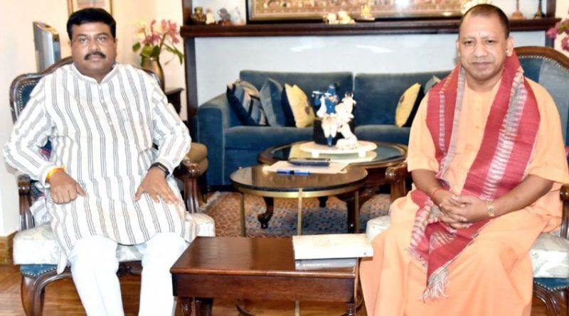 UPCM योगी ने नई दिल्ली में केंद्रीय पेट्रोलियम मंत्री धर्मेंद्र प्रधान से मुलाकात की