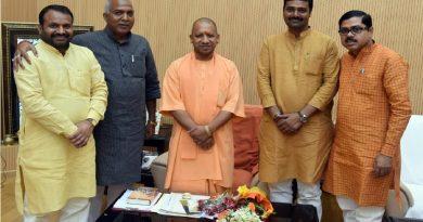 UPCM के जन्मदिवस के पर BJP के प्रदेश पदाधिकारियों और वरिष्ठ नेताओं ने भेंट कर शुभकामनाएं दी