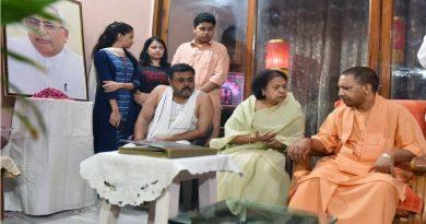 UPCM गोरखपुर में पूर्व MLC स्व. डाॅ. वाई.डी. सिंह के आवास पहुंचकर उनके परिजनों से शोक संवेदना व्यक्त की
