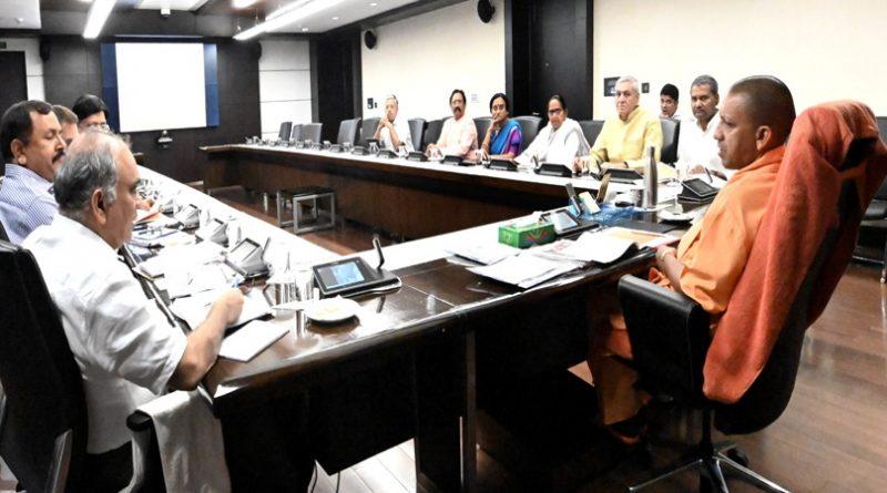 UPCM ने विभिन्न विभागों के कार्यों और संचालित विभिन्न योजनाओं की प्रगति की समीक्षा की