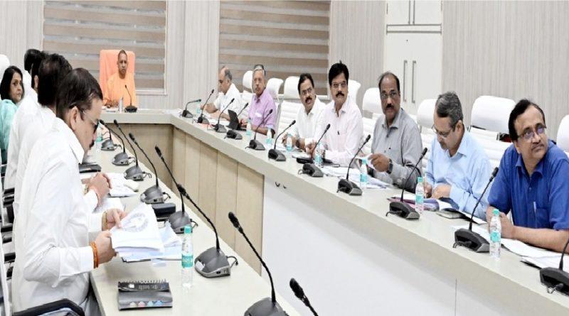 UPCM के समक्ष सहकारिता विभाग का प्रस्तुतिकरण किया गया