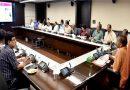 UPCM ने 15 अगस्त को 22 करोड़ वृक्षारोपण अभियान (वृक्ष महाकुम्भ) के सम्बन्ध में समीक्षा बैठक की