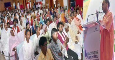 UPCM योगी आदित्यनाथ ने गोरखपुर में 'इनोवेटिव फार्मर्स मीट' में किसानों को सम्बोधित किया