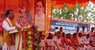UP_Dy_CM ने बलरामपुर में आयोजित महाराणा प्रताप जयन्ती समारोह को सम्बोधित किया