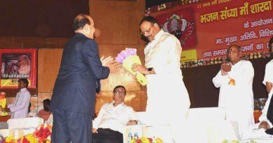 विधि एंव न्याय मंत्री माँ शारदा भजनान्द प्रकाश भजन संध्या कार्यक्रम में शामिल हुए