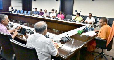 UPCM योगी आदित्यनाथ ने खाद्य सुरक्षा एवं औषधि प्रशासन विभाग के कार्यों की समीक्षा की