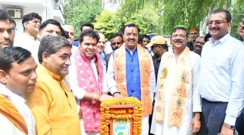 उपमुख्यमंत्री केशव प्रसाद मौर्य ने मथुरा में 18 परियोजनाओं का लोकार्पण और शिलान्यास किया