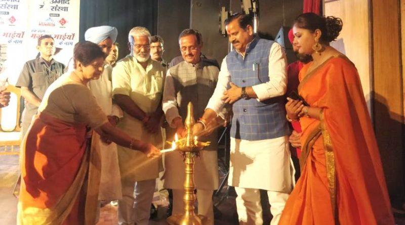 उप मुख्यमंत्री ने 'एक शाम मजदूर भाइयों के नाम' कार्यक्रम का उद्घाटन किया