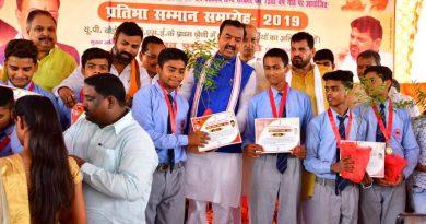 उप मुख्यमंत्री केशव प्रसाद मौर्य ने मेधावियों को सम्मानित किया