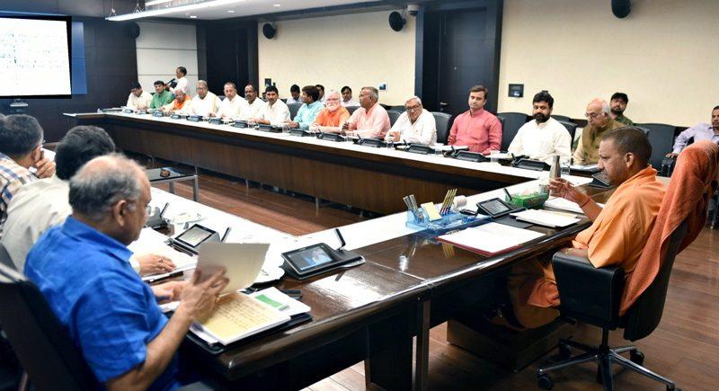 UPCM योगी आदित्यनाथ ने पूर्वान्चल विकास बोर्ड की बैठक की अध्यक्षता की