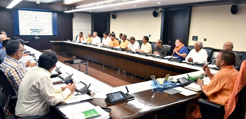 UPCM योगी आदित्यनाथ की अध्यक्षता में 'बुन्देलखण्ड विकास बोर्ड' की प्रथम बैठक सम्पन्न