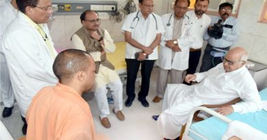 UPCM योगी आदित्यनाथ ने 25 जुलाई को सिविल अस्पताल में भर्ती विधानसभा अध्यक्ष हृदय नारायण दीक्षित का हालचाल लिया