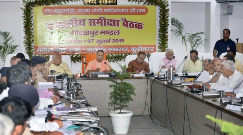 UPCM ने जनपद कुशीनगर में गोरखपुर मण्डल की समीक्षा बैठक की
