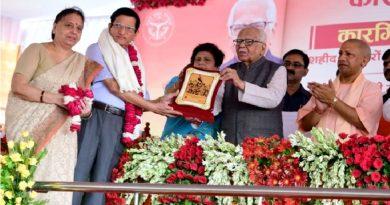 UPCM ने 'कारगिल विजय दिवस' पर शहीदों और स्वतंत्रता संग्राम सेनानियों के परिवारीजनों को सम्मानित किया