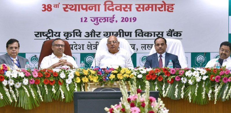 कृषि मंत्री ने कहा नाबार्ड तीन दशकों से प्रदेश में कृषि और ग्रामीण क्षेत्रों के विकास में महत्वपूर्ण भूमिका निभा रहा