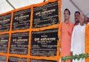 UPCM ने गोरखपुर में विकास कार्यों का शिलान्यास और विभिन्न परियोजनाओं का लोकार्पण किया