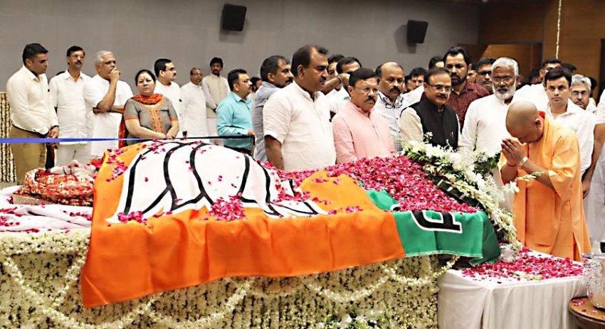 UPCM ने पूर्व विदेश मंत्री सुषमा स्वराज के निधन पर शोक व्यक्त किया