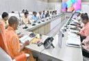 UPCM ने डाॅ. शकुन्तला मिश्रा राष्ट्रीय पुनर्वास विश्वविद्यालय की सामान्य परिषद की 6वीं बैठक की अध्यक्षता की