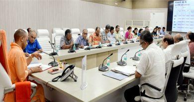 UPCM योगी आदित्यनाथ ने कर-करेत्तर राजस्व प्राप्तियों की समीक्षा की