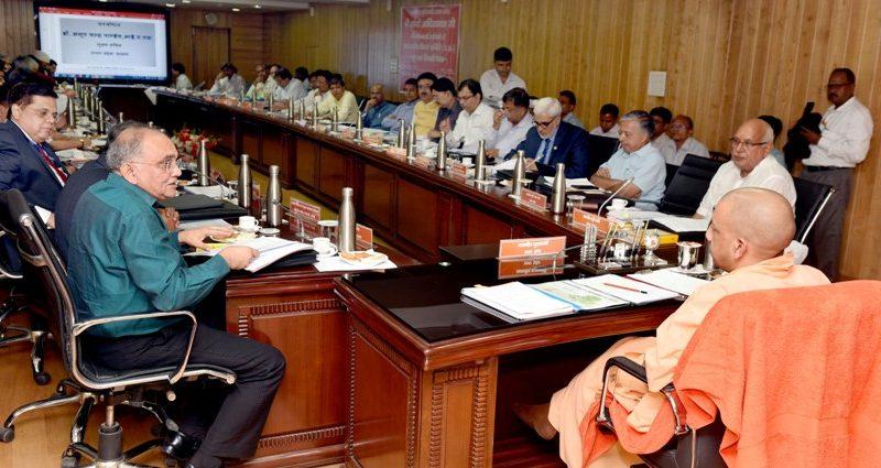 UPCM योगी आदित्यनाथ ने राज्य स्तरीय बैंकर्स समिति की बैठक की अध्यक्षता की