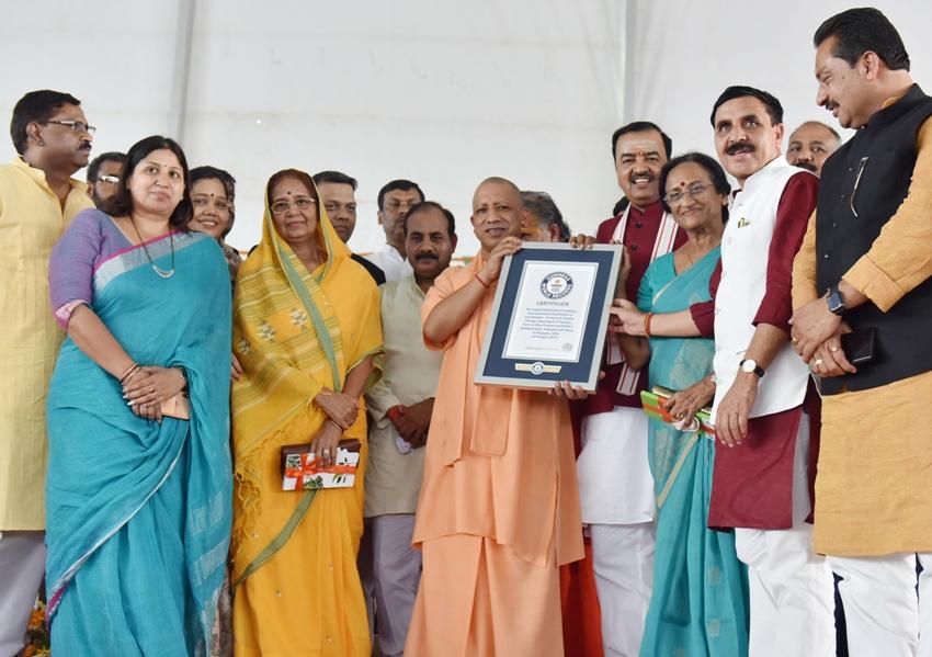 UPCM योगी प्रयागराज में प्रमाण पत्र प्रदान करते हुए