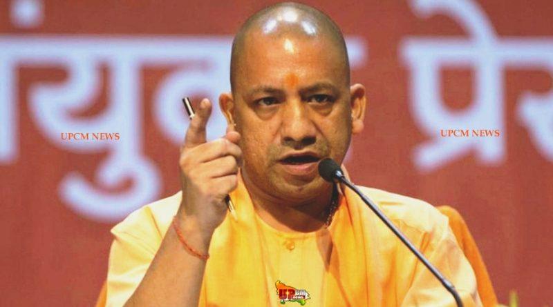UPCM योगी ने कहा वृक्षारोपण महाकुम्भ में प्रदेश की जनता की सक्रिय भागीदारी