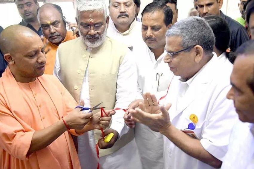 UPCM ने #PM_मोदी के जन्मदिन के अवसर पर रक्तदान शिविर का उद्घाटन किया