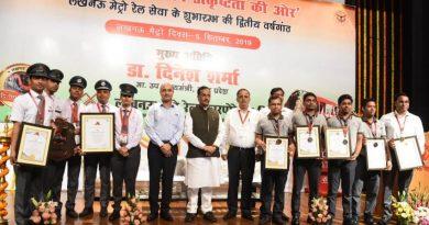 उप मुख्यमंत्री ने लखनऊ मेट्रो कारपोरेट फिल्म का अनावरण किया