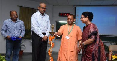 UPCM ने #IIM लखनऊ में आयोजित लीडरशिप डेवलपमेन्ट 'मंथन-1' कार्यक्रम का शुभारंभ किया