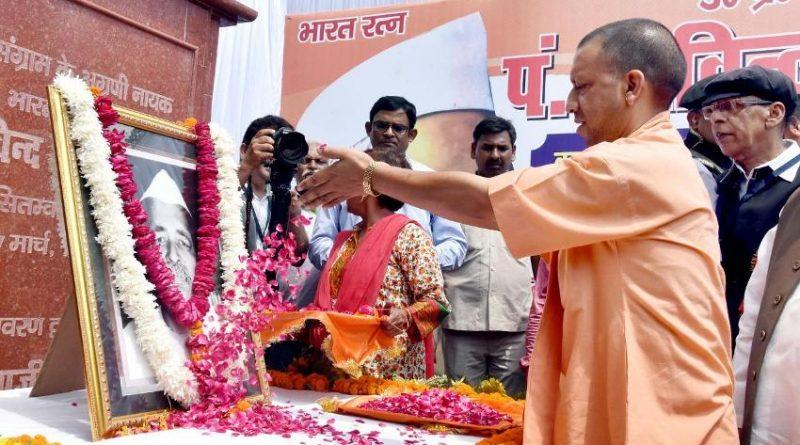 UPCM योगी आदित्यनाथ ने जीवी पंत की 132 वीं जयंती पर उनकी प्रतिमा पर माल्यार्पण किया