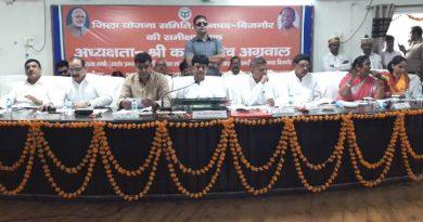 मंत्री कपिल देव अग्रवाल ने बिजनौर में जिला योजना समिति की बैठक की