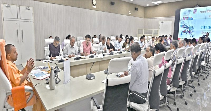 UPCM ने सतत विकास लक्ष्य UP विज़न-2030 के तहत लक्ष्यों के अनुसार नोडल विभागों की प्रगति की समीक्षा की