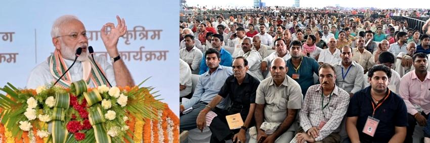 #PM_मोदी मथुरा में कार्यक्रम को सम्बोधित करते हुए