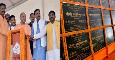 UPCM ने सोनभद्र में 35 परियोजनाओं का लोकार्पण और 11 परियोजनाओं का शिलान्यास किया
