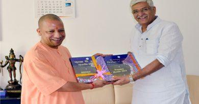 UPCM योगी से 16 सितंबर को केंद्रीय जल शक्ति मंत्री गजेंद्र सिंह शेखावत ने भेंट की