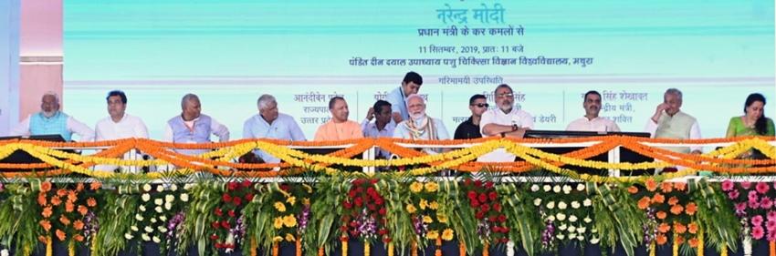 #UPCM_NEWS, #PM_मोदी ने मथुरा में विभिन्न योजनाओं का शुभारम्भ किया