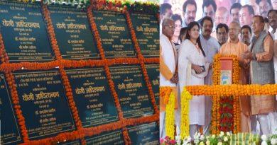UPCM ने फिरोजाबाद में 129 परियोजनाओं का लोकार्पण और 32 परियोजनाओं का शिलान्यास किया