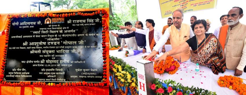 नगर विकास मंत्री ने लखनऊ में विभिन्न कार्यों का लोकार्पण और शिलान्यास किया