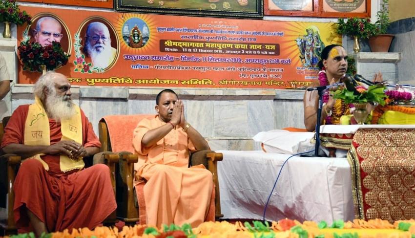 UPCM योगी गोरखपुर में गोरक्षनाथ मंदिर में कार्यक्रम को सम्बोधित करते हुए