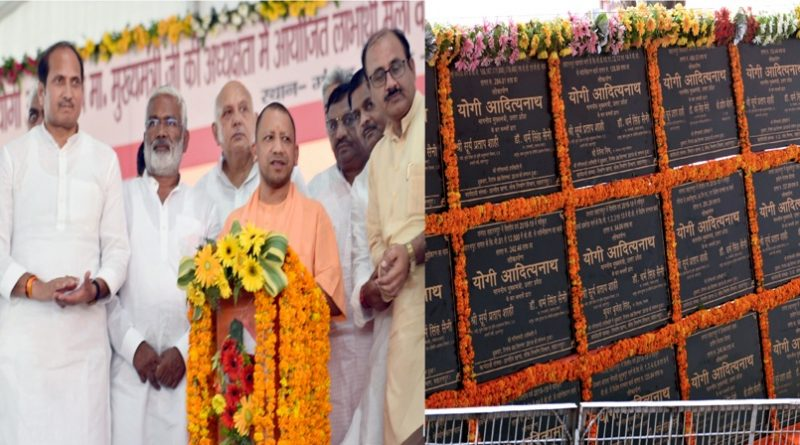 UPCM योगी ने सहारनपुर में विभिन्न विकास परियोजनाओं का लोकार्पण और शिलान्यास किया