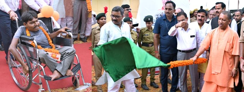 UPCM प्रतापगढ़ में ट्राई साइकिल को हरी झंडी दिखाकर रवाना करते हुए