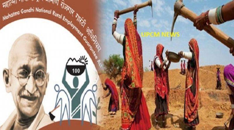 मंत्री मोती सिंह ने बताया मनरेगा के तहत प्रदेश के 11 मण्डलों में लोकपाल नियुक्त