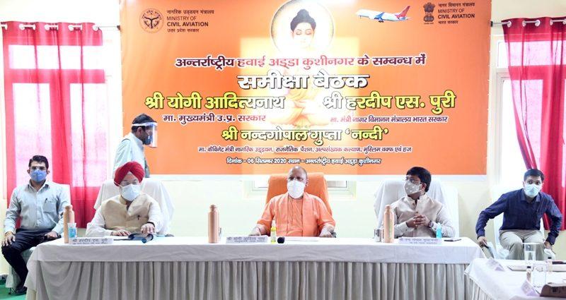 #CMYogi ने कुशीनगर में केन्द्रीय नागर विमानन मंत्री के साथ बैठक की