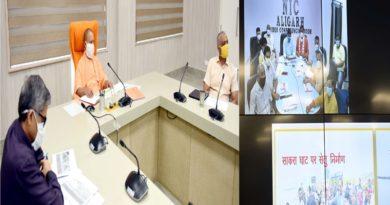 मुख्यमंत्री योगी आदित्यनाथ ने अलीगढ़ मण्डल के विकास कार्यों की समीक्षा की