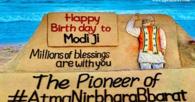 #PM_Modi के जन्मदिवस पर स्वतंत्र देव सिंह दिव्यांगों को ट्राइसिकिल भेंट करेगें