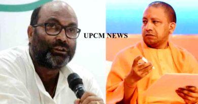 योगी सरकार अजय कुमार लल्लू