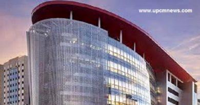 #UPCMNEWS, नेट ज़ीरो नेट जीरो बिल्डिंग