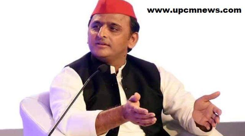 Akhilesh Yadav sp समाजवादी पार्टी
